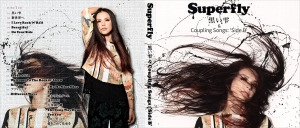 Superfly ~ 黒い雫 & Coupling Songs: 'Side B' ~
