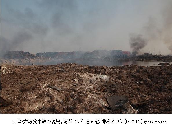2015-12-13中国の原発1