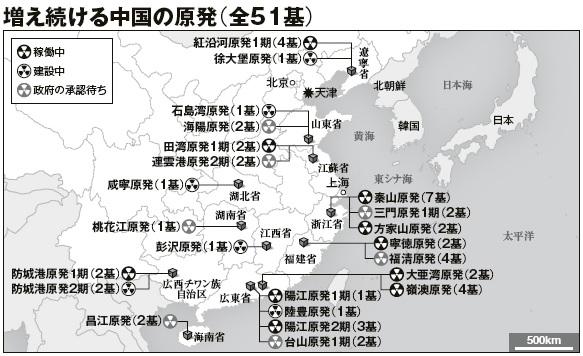2015-12-13中国の原発2