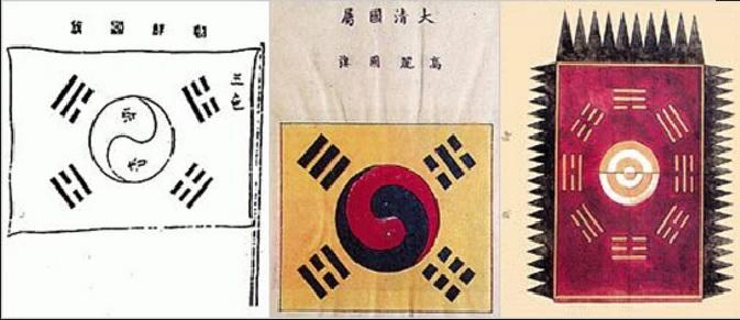 2015-12-30大清国属高麗国旗