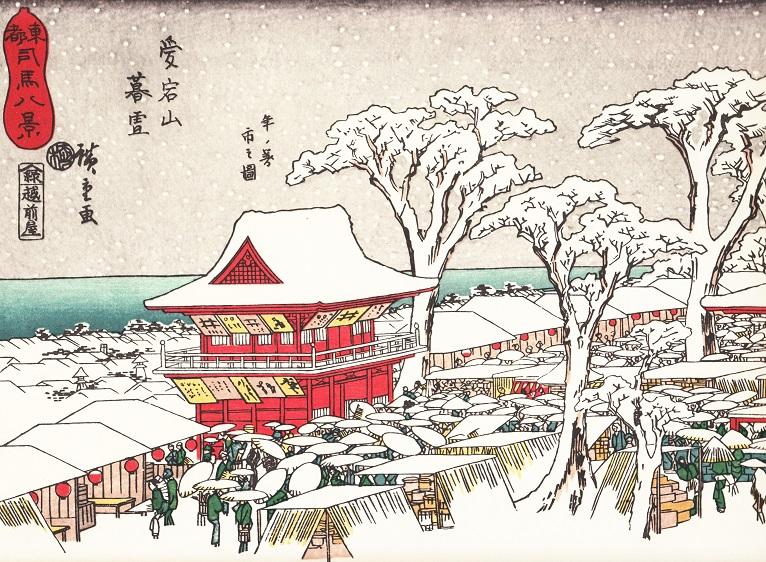 2015-12-28愛宕山暮雪1
