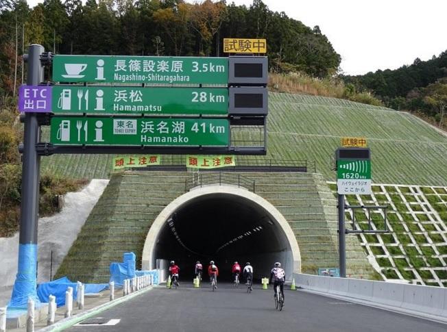 2016-2-18新東名のトンネル2015-11
