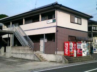 諸岡アパートD棟(外観)