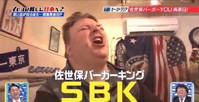 SBK (400x206)