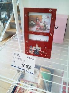 成約プレゼント③ (225x300)