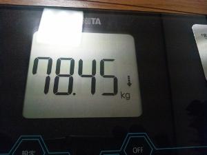 2016-1-7体重 (300x225)