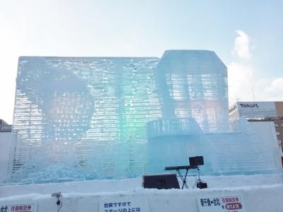 巨大氷像1 (400x300)