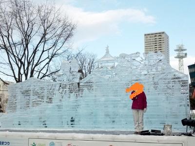 巨大氷像2 (400x300)