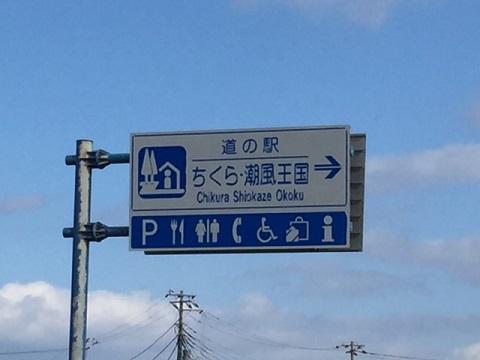 IMG_3101[1]