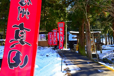 山家神社 (1)