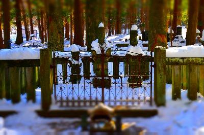 真田家のお墓 (1)