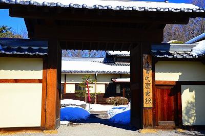 真田氏歴史館 (2)