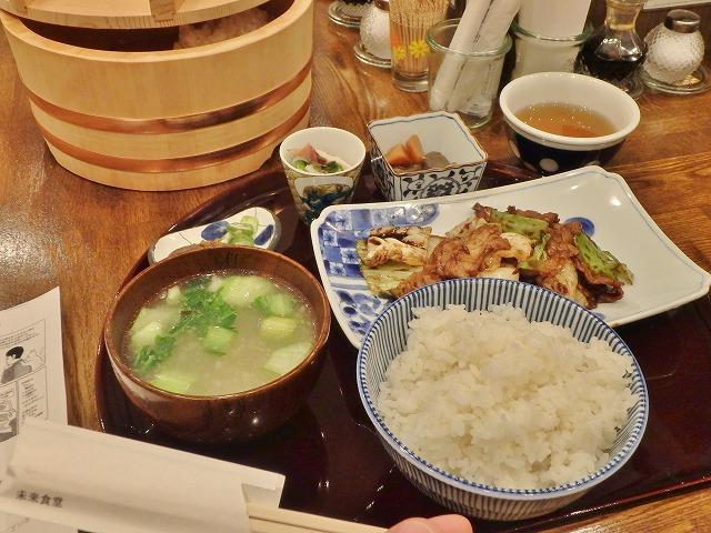 20160113未来食堂 (7)