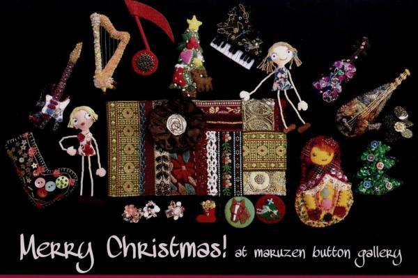 クリスマスバザール@maruzen button gallery