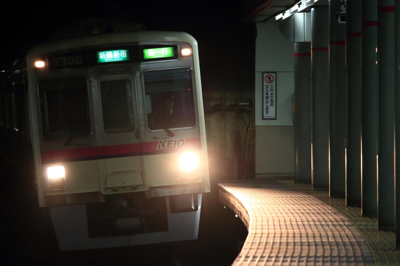 7706F.jpg