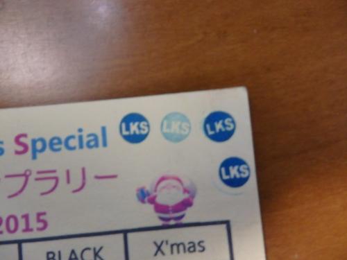PC251745.jpg
