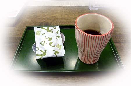 くるみごろ・抹茶&冬珈琲