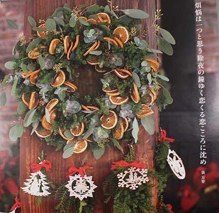12月花カレンダ-1
