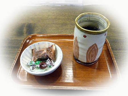 大和屋さん 試飲珈琲