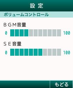 bcsample.jpg
