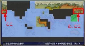 2016_1_25 海域調査