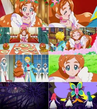 princess_47_03.jpg