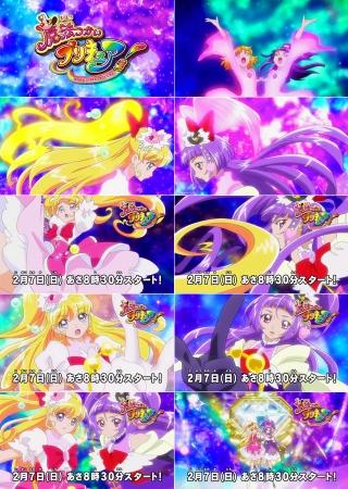 princess_47_09.jpg