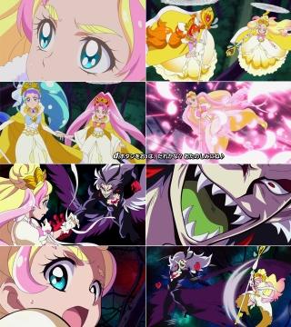 princess_50_02.jpg