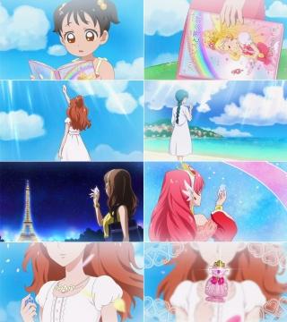 princess_50_11.jpg