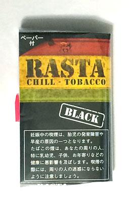 RASTA_BLACK RASTA ラスタ・ブラック ラスタ 黒タバコ 手巻きタバコ RYO