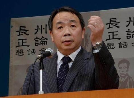 20160131_石平拓殖大学客員教授(470x342)