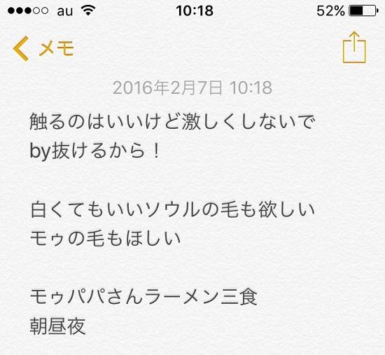 2016年2月7日④