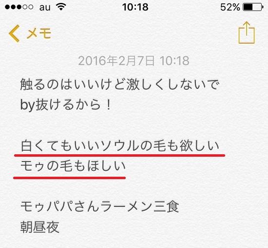 2016年2月9日⑤-1
