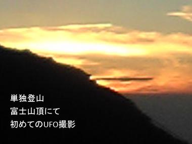 SnapCrab_16-2-11_1-1-16_No-00.png