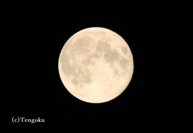 moonastral_20160122002014b7b.jpg