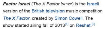 wikiThe X Factor Israel