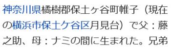 wiki原節子102_result