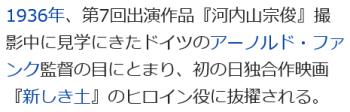 wiki原節子203_result