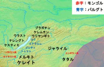 wikiタタル部410_result