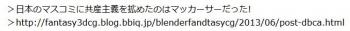ten日本のマスコミに共産主義を拡めたのはマッカーサーだった404