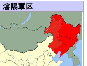 wiki瀋陽軍区