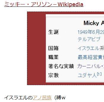tenミッキー・アリソン