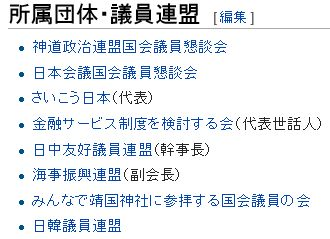 ten甘利明5