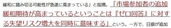 ten黒田日銀総裁:「それほど大きな影響与えてない」-市場変動が企業に