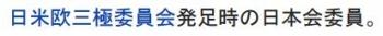 wiki宮澤喜一