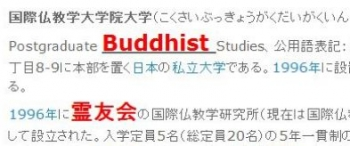 tok国際仏教学大学院大学