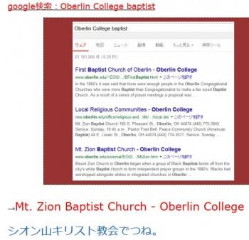 tenOberlin College baptist