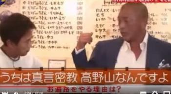 tok清原和博が入れ墨・薬物・長渕との疑惑の真相をすべて激白!!