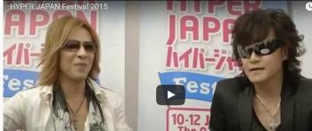 HYPER JAPANは年2回開催します
