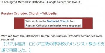 tenRussian Orthodox Church